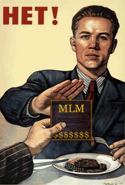 Страшная правда об МЛМ